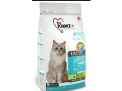 1st Choice Cat Healthy skin & coat 5.44kg